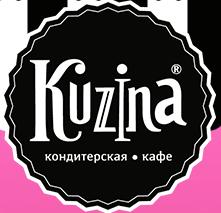 кондитерская KUZINA