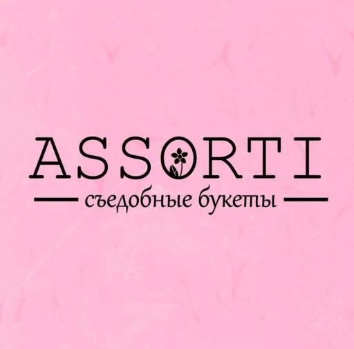 ASSORTI
